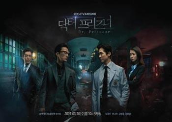 Doctor Prisoner [K-Drama] (2019)