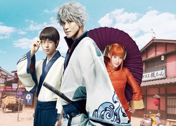Gintama 2: Rules Are Meant To Be Broken [J-Movie] (2018)