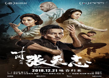 Master Z: The Ip Man Legacy [HK-Movie] (2018)