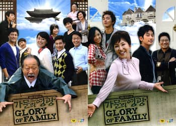 Family's Honor [K-Drama] (2008)