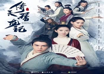 Heavenly Sword and Dragon Slaying Sabre [C-Drama] (2019)