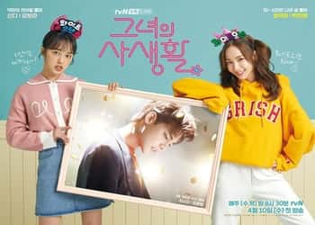 Her Private Life [K-Drama] (2019)