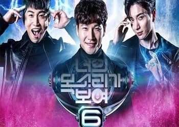 I Can See Your Voice: Season 6 [K-Show] (2019)
