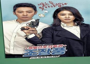 Special Labor Inspector Jo [K-Drama] (2019)