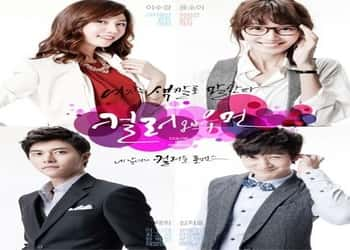 The Color of a Woman [K-Drama] (2011)