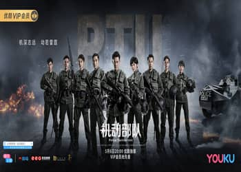 Police Tactical Unit [HK-Drama] (2019)