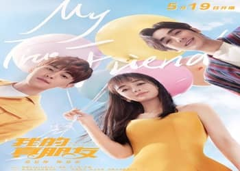 My True Friend [C-Drama] (2019)