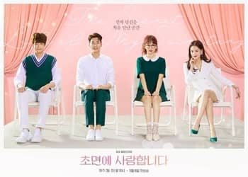 The Secret Life of My Secretary [K-Drama] (2019)