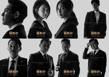 Chief of Staff [K-Drama] (2019)