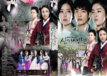 New Tales of Gisaeng [K-Drama] (2011)