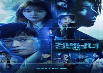 Partners for Justice 2 [K-Drama] (2019)