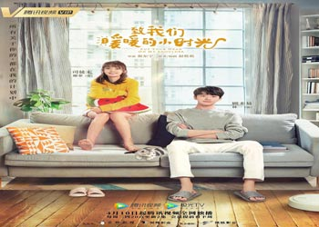 Put Your Head on My Shoulder [C-Drama] (2019)