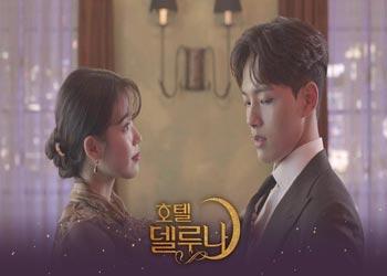 Hotel del Luna [K-Drama] (2019)