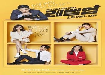 Level Up [K-Drama] (2019)