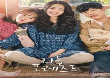 Little Forest [K-Movie] (2018)