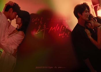 Love Affairs in the Afternoon [K-Drama] (2019)