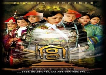 Palace: The Lock Heart Jade [C-Drama] (2011)