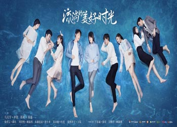 River Flows To You [C-Drama] (2019)