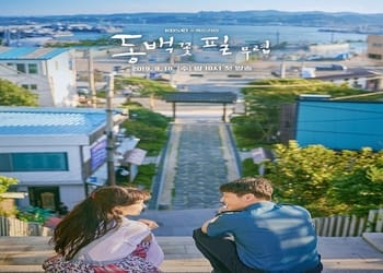 When The Camellia Blooms [K-Drama] (2019)