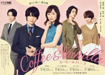 Coffee & Vanilla [J-Drama] (2019)