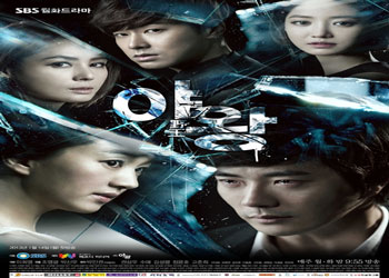 Queen of Ambition [K-Drama] (2013)