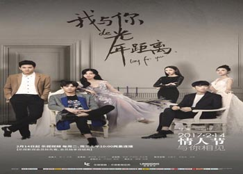 Long For You [C-Drama] (2017)