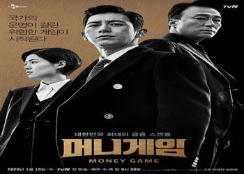 Money Game [K-Drama] (2020)