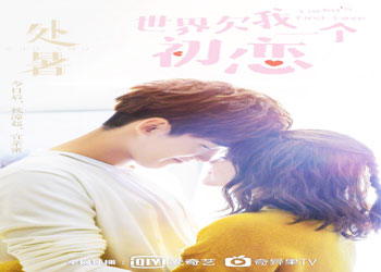 Lucky's First Love [C-Drama] (2019)