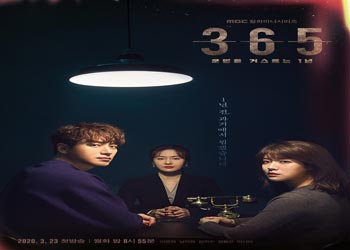 365: Repeat the Year [K-Drama] (2020)