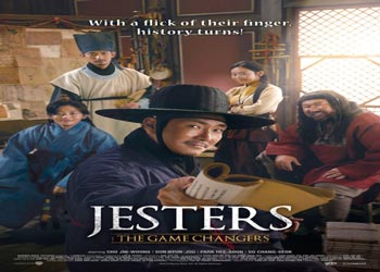 Jesters: The Game Changers [K-Movie] (2019)