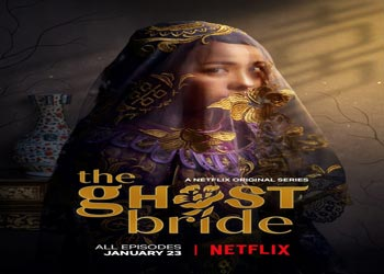 The Ghost Bride [TW-Drama] (2020)