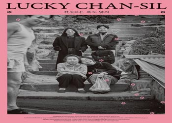 Lucky Chan-Sil [K-Movie] (2020)