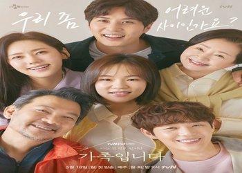 My Unfamiliar Family [K-Drama] (2020)
