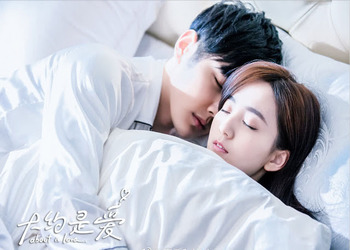About Is Love [C-Drama] (2018)