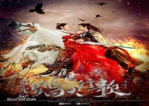 The Legend of Zu 2 [C-Drama] (2018)