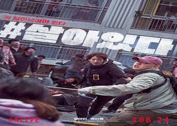 #Alive [K-Movie] (2020)
