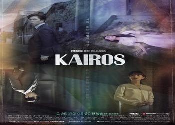 Kairos [K-Drama] (2020)