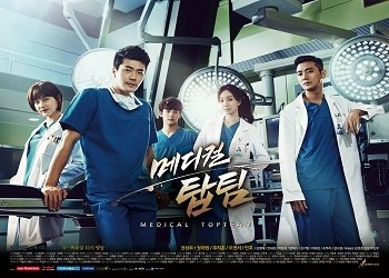 Medical Top Team [K-Drama] (2013)